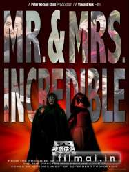 Мистер и миссис Невероятные / Mr and Mrs Incredible (2011)