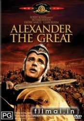 Александр Великий / Alexander the Great (1956)