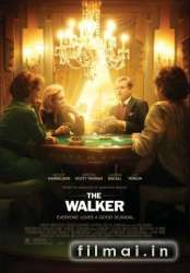 Palydovas / The Walker (2007)