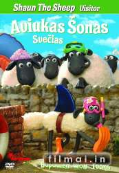 Aviukas Šonas 4: Svečias / Shaun the Sheep 4: Visitor (2008)