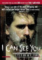 I Can See You (2008)