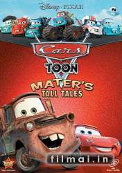 Ratų animacijos / Cars Toon Maters Tall Tales (2009)