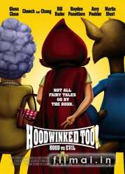 Hoodwinked Too Hood VS Evil (2011)