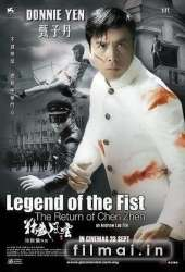 Kumščio legenda: Čen Keno sugrįžimas / Legend of the Fist: The Return of Chen Zhen (2010)