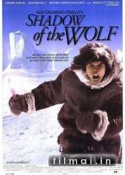 Тень волка / Shadow of the Wolf (1992)