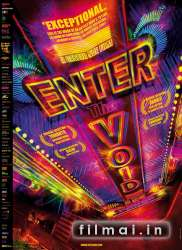 Ženk į tamsybę / Enter the Void (2009)
