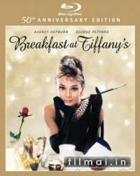 Завтрак у Тиффани / Breakfast at Tiffanys (1961)