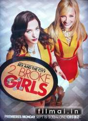 Dvi merginos be cento / 2 Broke Girls (Sezonas 1)