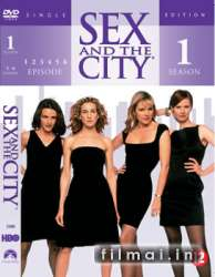 Seksas ir miestas / Sex And The City (Season 01)