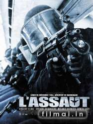 Штурм / The Assault (2010)
