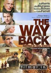 Kelias atgal / The Way Back (2011)