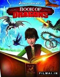 Drakonų knyga / Book of Dragons (2011)