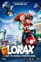 Loraksas / Dr. Seuss The Lorax (2012)