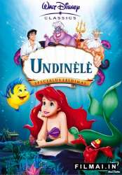Mažoji undinėlė / The Little Mermaid (1989)