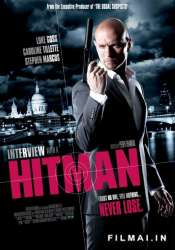 Интервью с убийцей / Interview with a Hitman (2012)