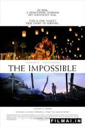 Pragaras rojuje / The Impossible (2012)