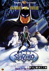 Betmenas ir ponas Šaltis / Batman and Mr Freeze SubZero (1998)