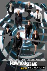 Apgaulės meistrai / Now You See Me (2013)