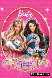 Barbė princesė ir elgeta / Barbie as the Princess and the Pauper (2004)