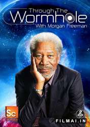 Didžiosios Visatos Paslaptys su Morganu Frimanu / Through the Wormhole With Morgan Freeman (Season 1)
