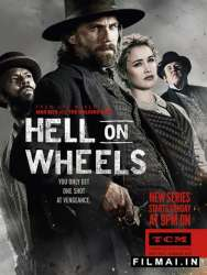 Pragaras ant ratų / Hell On Wheels (Sezonas 4)