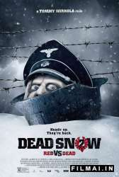 Mirę sniegynuose 2 / Dead Snow Red vs. Dead (2014)
