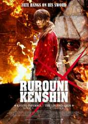 Rurouni Kenshin: legenda baigiasi / Rurouni Kenshin: The Legend Ends (2014)