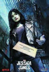 Džesika Džouns / Marvels Jessica Jones (Season 1)