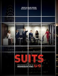 Kostiumuotieji / Suits (Season 05)