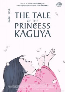Pasaka apie princesę Kagują / The Tale of the Princess Kaguya (2013)