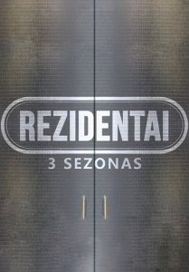 Rezidentai (Season 3)
