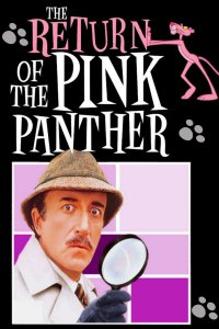 Rožinės panteros sugrįžimas / The Return of the Pink Panther (1975)