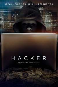 Hakeris / Hacker (2016)