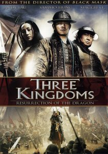 Trys karalystės: Drakono prisikėlimas / Three Kingdoms: Resurrection of the Dragon (2008)