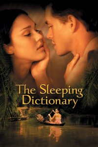 Jausmų žodynas / The Sleeping Dictionary (2003)
