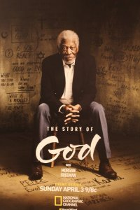 Dievo istorija su Morganu Frymanu / The Story of God with Morgan Freeman (Season 01)
