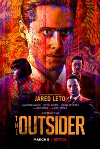 Svetimas / The Outsider (2018)