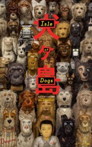 Šunų sala / Isle of Dogs (2018)