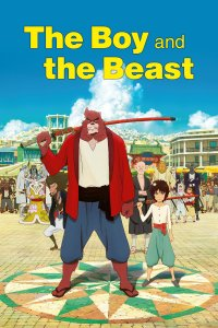 Berniukas ir Pabaisa / The Boy and the Beast (2015)