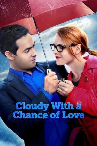Debesuota, gali ištikti meilė / Cloudy With a Chance of Love (2015)