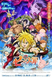 Nanatsu no Taizai Movie: Tenkuu no Torawarebito / The Seven Deadly Sins the Movie: Prisoners of the Sky (2018)