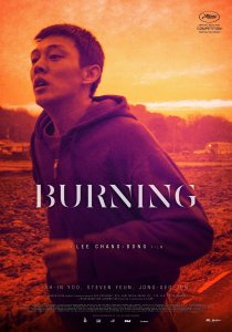 Burning / Beoning (2018)