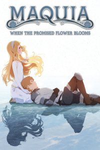 Maquia: When the Promised Flower Blooms / Sayonara no asa ni yakusoku no hana o kazaro (2018)