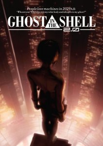Ghost in the Shell / Kokaku Kidotai (1995)