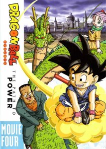 Drakonų kova: kelias į galią / Dragon Ball: The Path to Power (1996)